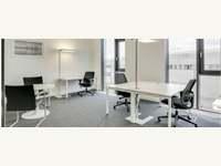 Kühlhaus - Geschäftslokal Wien  Favoriten - Bild 2